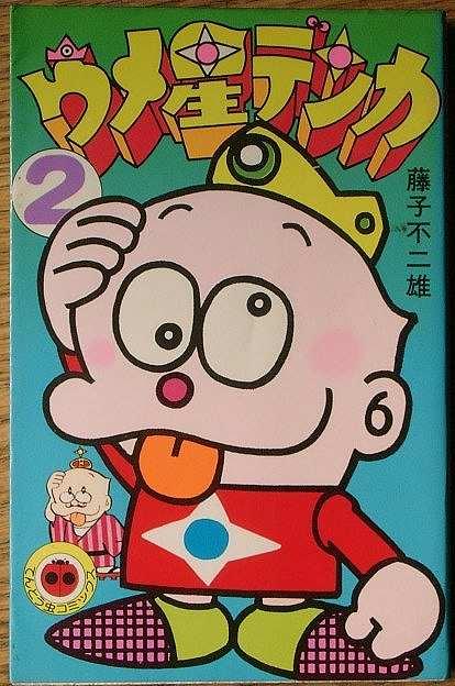 http://www.watai.jp/mokuroku/image/manga/1281.jpg