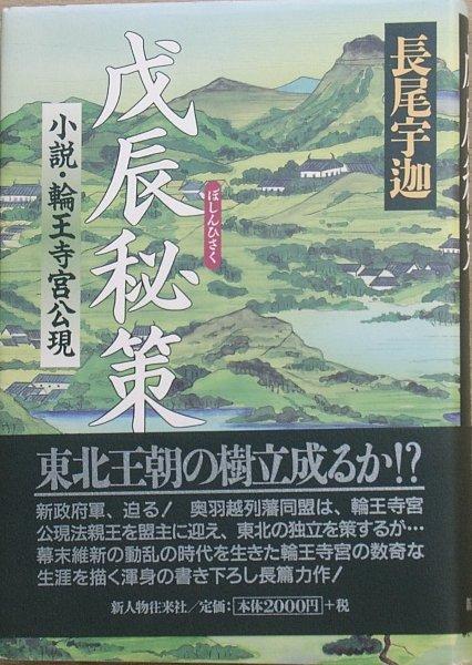 [渡井書店古本速報359]