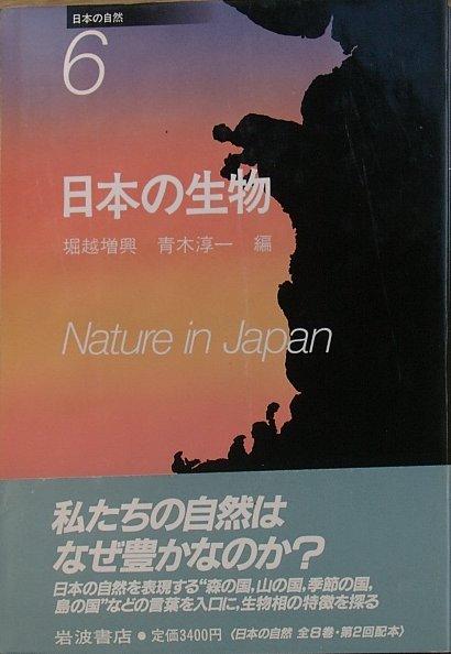 [渡井書店古本速報411]